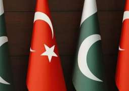 Turkish investors may take advantage of Pakistan's potential