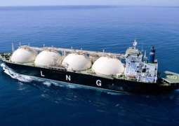 Russia's Yamal LNG Plant Ships First Batch of Liquid Hydrocarbons to Bangladesh - Novatek