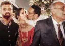 Social media in uproar over Mira Sethi wedding photo
