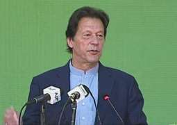 Prime Minsiter Imran Khan Announces Government's Plan To Curb Air Pollution