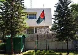 Bangladesh High Commission Celebrates Emergence of Bangladesh as an Exporting Nation