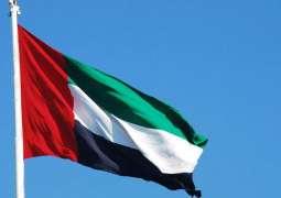 December schedule announced for Al Ain Cultural Programme