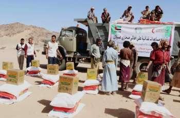 ERC distributes food aid in Shabwa, Yemen
