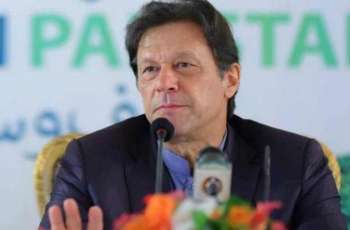 PM orders to establish special cell to check demand and supply to control price hike