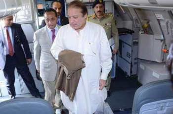 Nawaz Sharif's departure to London delayed once again
