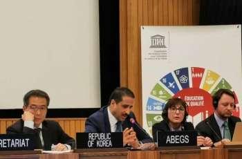 مكتب التربية العربي لدول الخليج يشارك في اجتماعات المؤتمر العام لليونسكو