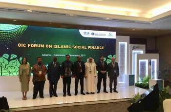 Al Othaimeen: Islamic Social Finance Instruments are Valuable Contributors to Social Development