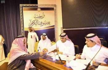 أمانة تبوك تجري قرعة منح الأراضي للمشاركين ضمن القوات السعودية بالأردن وسوريا لعام 1395 - 1396