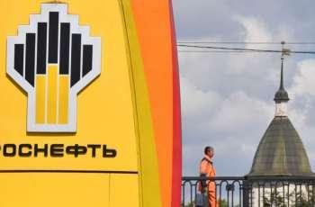 Qatar University, Rosneft Research Center to Develop Oil, Gas Technologies - Statement