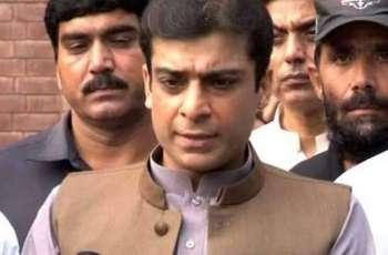 Assets beyond means case: Court extends Hamza Shahbaz's judicial remand till Nov 28