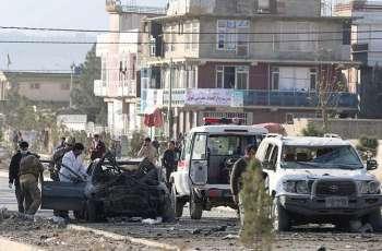 At least 7 killed in Kabul car bomb blast