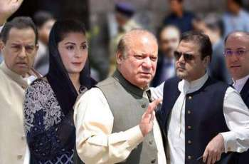Sharif family decides to boycott sub-committee