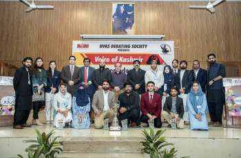 "UVAS arranged All Pakistan Declamation competition ""Decrodeo 19"""