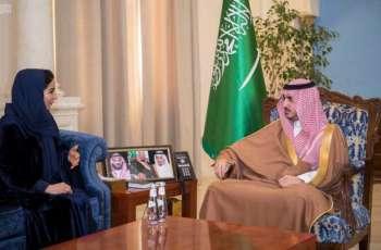 سمو أمير منطقة الجوف يستقبل الدكتورة خولة الكريٍع