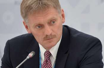 Events in Bolivia Must Not Lead to Bloodshed, Rule of Law Should Prevail - peskov