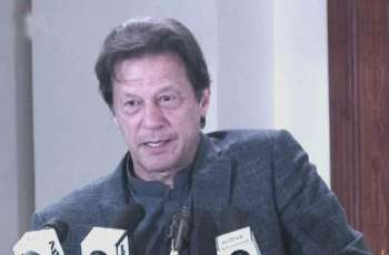 Pakistan Focusing on Creating Jobs Amid Stable Economy, Increased Investments - Imran Khan
