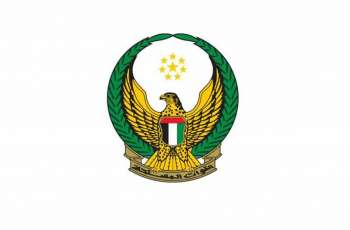 UAE Armed Forces General Command announces martyrdom of Tariq Al Baloushi