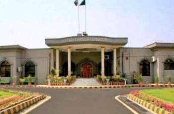 IHC reserves verdict on contempt of court cases against Firdous Ashiq Awan and Ghulam Sarwar Kha