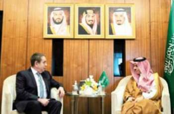السفیر الروسي لدي ریاض سیرجی کوزولوف یلتقي وزیر الخارجیة السعودي الأمیر فیصل بن فرحان