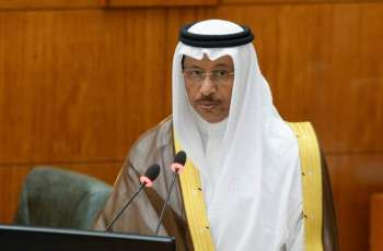 Kuwaiti Prime Minister Tenders Government's Resignation - Spokesman