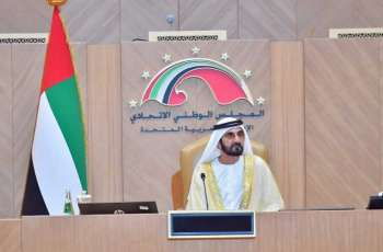 Mohammed bin Rashid opens 17th legislative chapter of FNC