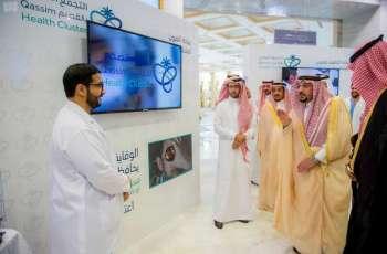 سمو أمير منطقة القصيم يدشن حملة اليوم العالمي للسكري بالمنطقة