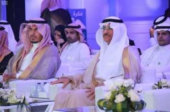 وكيل إمارة المنطقة الشرقية يفتتح فعاليات الملتقى السعودي للشركات الناشئة