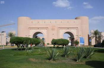 جامعة الملك فيصل تحصل على الاعتماد الدولي لممارسات التعلم الإلكتروني والتعليم عن بعد