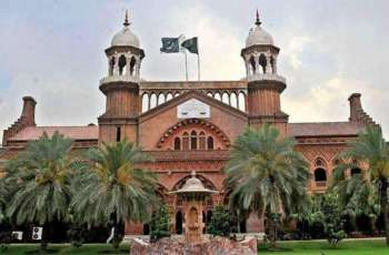 LHC accepts for hearing PML-N's petition against Nawaz Sharif's name on ECL