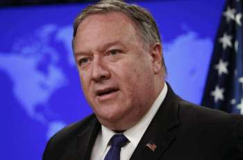 Pompeo Accuses Iran of Being Behind Recent Israeli-Palestinian Flareup