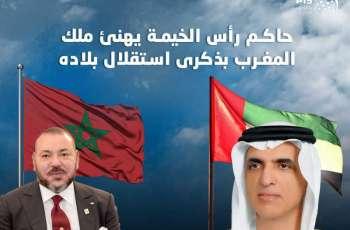 حاكم رأس الخيمة يهنئ ملك المغرب بذكرى استقلال بلاده