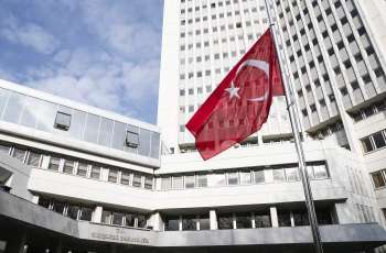 Turkish Military Slams Greeks for 'Racist' Burning of Northern Cypriot Entity's Flag