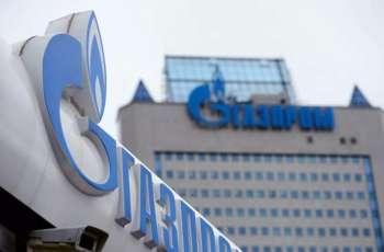 Naftogaz Says Received Proposal From Gazprom to Extend Transit Contract, Will Study It