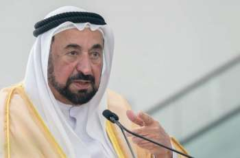 Sharjah Ruler signs MoU between UoS and Russian institute