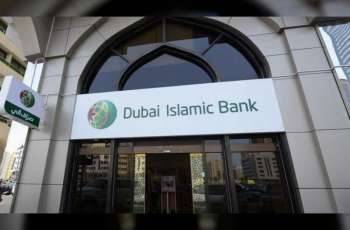 Dubai Islamic Bank closes landmark $750 million Sukuk