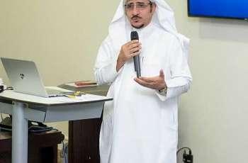 جامعة الباحة تنظم اللقاء الأول لبيوت الخبرة بمعهد الدراسات والخدمات الاستشارية