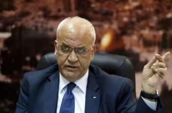 Palestinian Liberation Organization Condemns Change in US Stance on Israeli Settlements