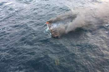 S.Korean Fishing Boat Catches Fire, Leaving 1 Person Killed, 11 More Missing - Coast Guard