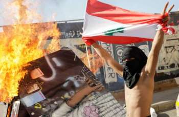 Lebanese Protesters Blockading Parliament Amid Tight Security Policy - Reports