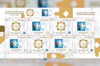 Emirates Post issues commemorative stamps to celebrate 10th edition of Sharjah Stamp Exhibition