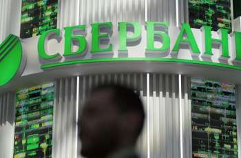 Joint Venture of Russia's Sberbank, Mail.ru Group May Go Public in 3-5 Years - MRG CEO
