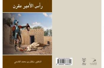 """""""منشورات القاسمي"""" تشارك في معرض الكويت للكتاب 2019"""