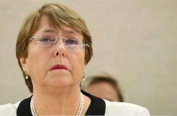 Trump's Pardons For 3 US Service Members Violate International Law - UN Rights Chief