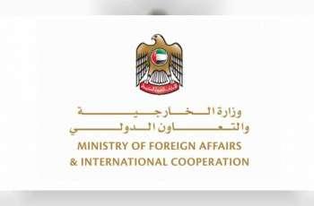 """الإمارات تدين اختطاف ميليشيات الحوثي للقاطرة البحرية """"رابغ 3"""""""