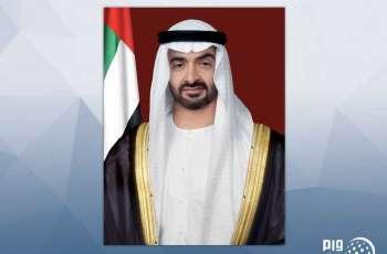 محمد بن زايد يتلقى هاتفيا تعازي قادة عدد من الدول الشقيقة بوفاة سلطان بن زايد