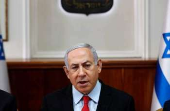 Netanyahu Says Attack on Iran's Quds Forces Made in Response to Rockets Fired From Syria