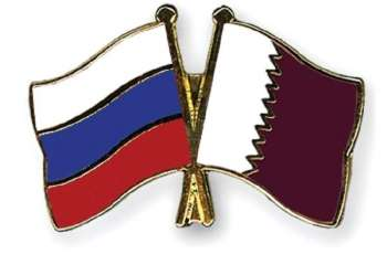 Qatar Seeks to Boost Trade, Investment With Russia - Commerce Minister