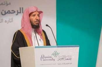 سمو الأمير فيصل بن مشعل يرعى مؤتمر جامعة القصيم حول