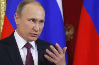 Russia, US Share Common Interests, Moscow Eager to Continue Cooperation - Putin