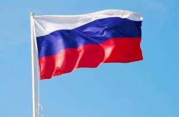 Russia's GDP in Jan-Oct Grew 1.3 Percent - Economic Development Ministry